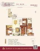 常德万达广场4室2厅2卫173平方米户型图