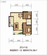 吉源美郡国际城2室2厅1卫79平方米户型图