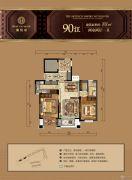 瀚悦府2室2厅1卫88平方米户型图