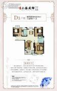 光明上海府邸3室2厅1卫106平方米户型图