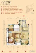 世茂天樾3室2厅2卫128平方米户型图