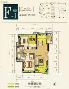 雍翠峰3室2厅2卫0平方米户型图
