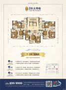 邵阳恒大华府3室2厅2卫105--131平方米户型图