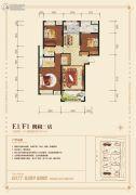 西峡财富新城3室2厅1卫128平方米户型图