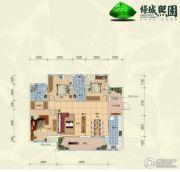 绿城熙园3室2厅1卫110平方米户型图