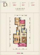 铜雀台3室2厅2卫126平方米户型图