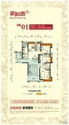 家和城5室2厅2卫137平方米户型图