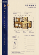 碧桂园天誉4室2厅2卫0平方米户型图