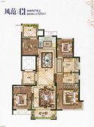 德信・铂瑞湾4室2厅2卫125平方米户型图