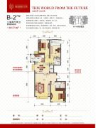 瀚城国际二期3室2厅2卫137平方米户型图