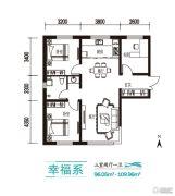 万科东湾半岛3室2厅1卫96--109平方米户型图
