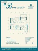 水悦澜山3室2厅2卫104平方米户型图