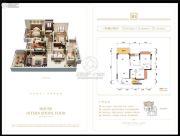 鑫光・龙洲印象3室2厅2卫116平方米户型图