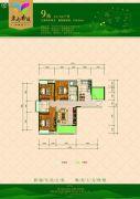 华晨・栗雨香堤3室2厅2卫128平方米户型图