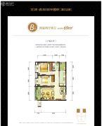 龙湖春森彼岸四期2室2厅1卫69平方米户型图