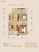 华鹏・中央公园2室2厅1卫93平方米户型图