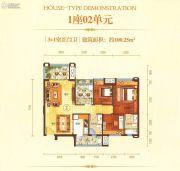 博富・南湖壹�4室2厅2卫110平方米户型图