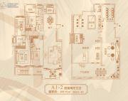 鑫磊森林湖4室2厅3卫189平方米户型图
