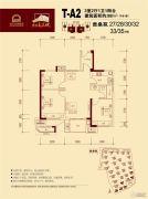 贵安新天地3室2厅1卫88平方米户型图