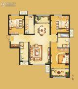 开元・第一城3室2厅2卫126平方米户型图
