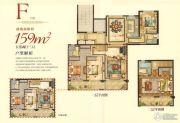 宏地・温州望府5室2厅3卫159平方米户型图