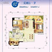 北江名悦3室2厅1卫0平方米户型图