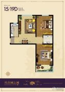 鹏渤・城上城2室2厅1卫0平方米户型图