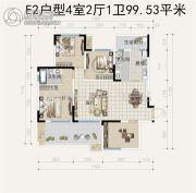 置信逸都仁湖花园4室2厅1卫99平方米户型图
