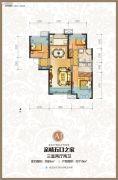 华远海蓝城3室2厅2卫110平方米户型图