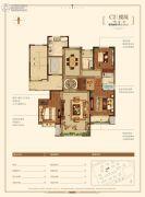 金地悦峰3室2厅2卫145平方米户型图
