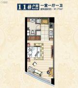 惠丰广场1室1厅1卫51平方米户型图