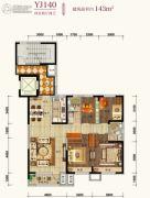 碧桂园凤凰城4室2厅2卫143平方米户型图