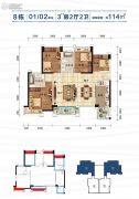 �X江一品4室2厅2卫114平方米户型图
