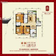 施南古城3室2厅2卫115平方米户型图