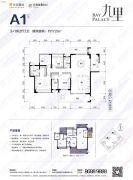 华润海湾中心・九里4室2厅3卫172平方米户型图