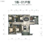 保利碧桂园・悦公馆4室2厅2卫146平方米户型图