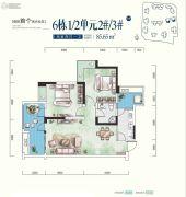 世康世纪城2室2厅1卫85平方米户型图