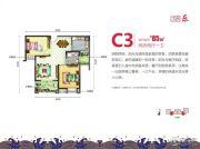 幸福时代2室2厅1卫85平方米户型图