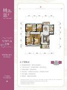 孝感碧桂园・桃源4室2厅2卫130平方米户型图