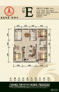 东吴地产・梧桐苑3室2厅2卫123平方米户型图