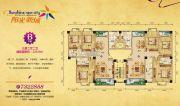 阳光新城3室2厅2卫126平方米户型图