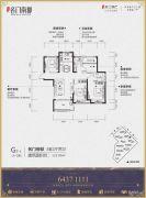 文一名门南郡3室2厅2卫122平方米户型图