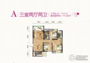 汉成天地3室2厅2卫111平方米户型图