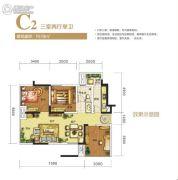 驿都城3室2厅1卫78平方米户型图