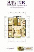 中凯梦之城3室2厅2卫138平方米户型图