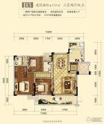 邦泰・天誉3室2厅2卫118平方米户型图