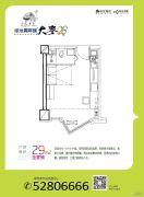 绿地青年城・大麦280室0厅0卫28--50平方米户型图