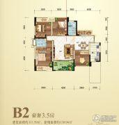 天成国际4室2厅2卫138平方米户型图