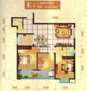 聚兴名苑二期3室2厅2卫123平方米户型图