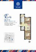 海富锦园2室1厅1卫0平方米户型图